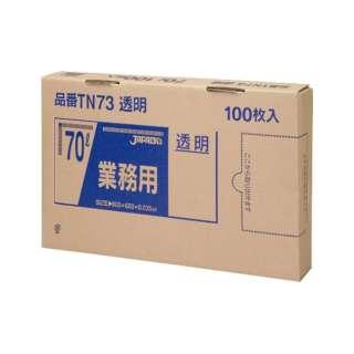 業務用強力ポリ袋(100枚箱入) 70L 透明 TN73 <KPL2207>