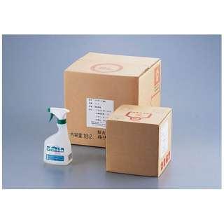 洗浄除菌剤 ワサガード液体 500ml <XWS06500>