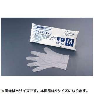 ジャパックス ポリエチレン手袋 PGL-01 S(100枚入) <STBF301>