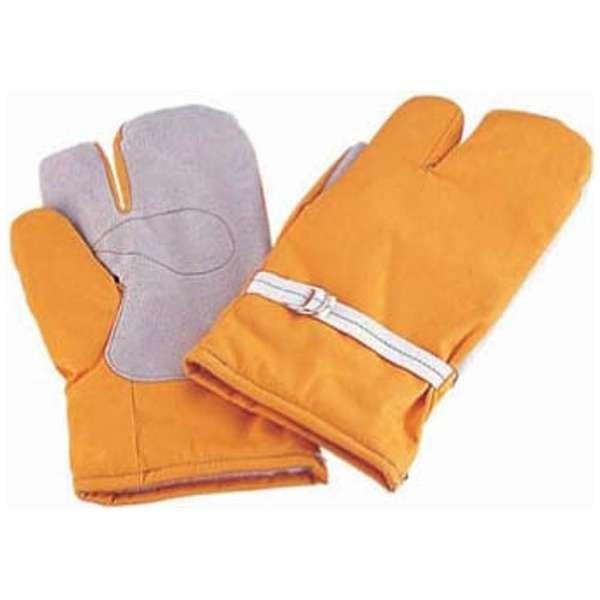 ミトン 防寒手袋 3本指(1組) <STB8301>