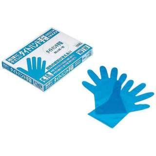シンガー タイトハンド ブルー手袋 LL(100枚入) <STBB703>