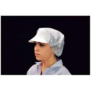 帯電帽 つば付(20枚入) M ホワイト 66110W <STI0401>