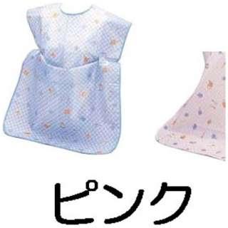 お食事エプロン2WAY 2067-004 ピンク <REP021>