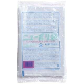 ニューポリ袋03 (100枚入) No.9 <XPL2903>