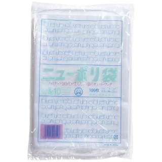 ニューポリ袋03 (100枚入) No.10 <XPL2904>
