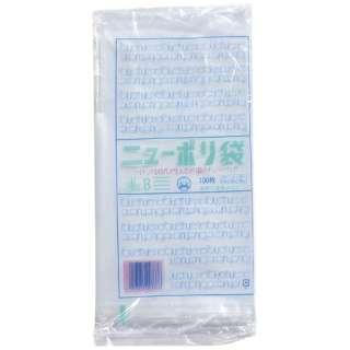 ニューポリ袋03 (100枚入) No.8 <XPL2902>