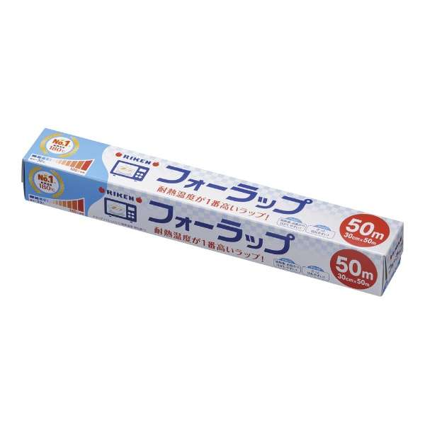 リケン フォーラップ 幅30cm×50m ケース単位50本入 <XLT327>
