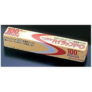 三井 ハイラップPO 幅30cm×100m ケース単位30本入 <XLT311>