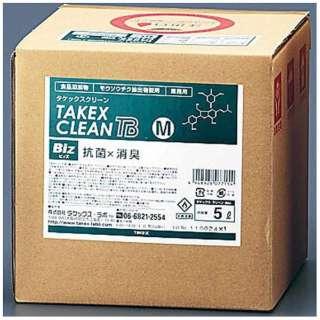 タケックスクリーンBiz M(5L) <XSY8202>