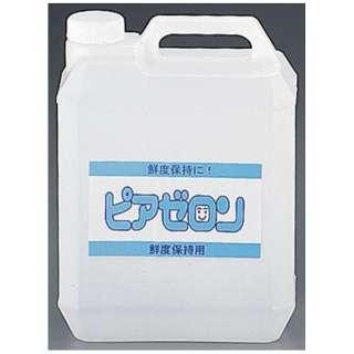 ピアゼロン 鮮度保持剤 4L <XPA0302>