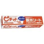 業務用ピチット スーパー 18R (18枚ロール) <XPT3501>