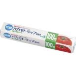 抗菌オカモトラップ業務用 幅30cm (ケース単位30本入) <XLT351>