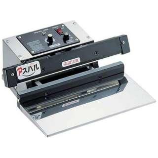 電子式Zシーラー Z-301 <XSC3101>