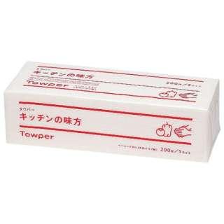タウパー キッチンの味方 S (200枚×40束) <XTU0101>