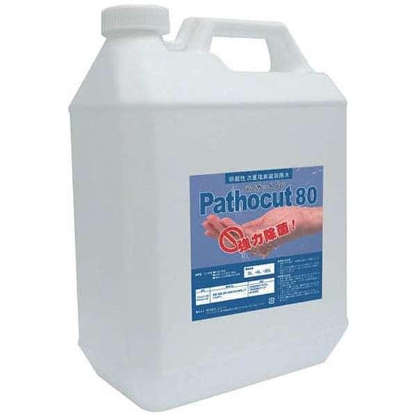 ノンアルコール除菌水 パソカット80 4L <JPY0301>