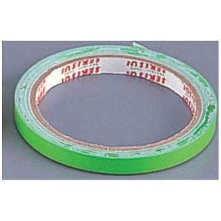 バッグシーラー用テープ Cタイプ C-50-GN緑 (20巻入) <XSC2204>