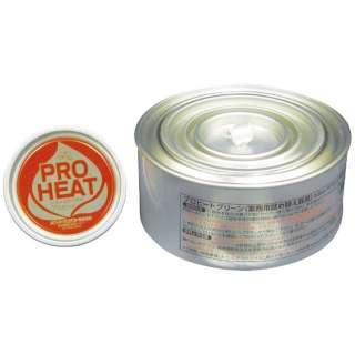 プロヒートグリーンSP 280-W (プロボトル専用詰め替え容器) <NPR0101>