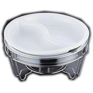 ヴァンセンヌ 丸チェーフイング MF仕様 陶器S仕切中皿 目皿付 <NTEM101>