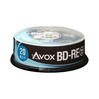 BE130RAPW20PA 録画用BD-RE [20枚 /25GB /インクジェットプリンター対応]