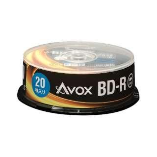 BR130RAPW20PA 録画用BD-R [20枚 /25GB /インクジェットプリンター対応]