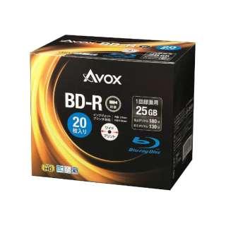 BR130RAPW20A 録画用BD-R [20枚 /25GB /インクジェットプリンター対応]