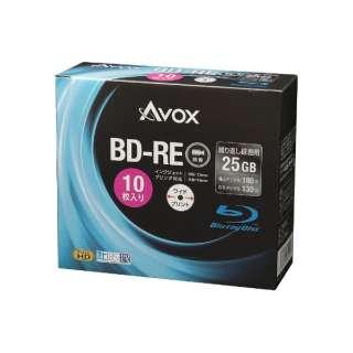 BE130RAPW10A 録画用BD-RE [10枚 /25GB /インクジェットプリンター対応]