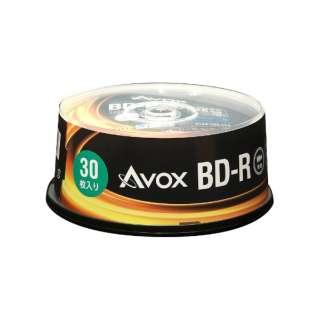 BR130RAPW30PA 録画用BD-R [30枚 /25GB /インクジェットプリンター対応]
