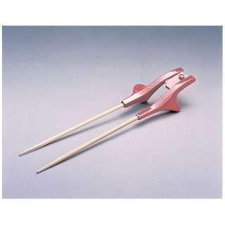 箸蔵くん 菜箸 SS-8 右手用 ピンク <OHS0601>