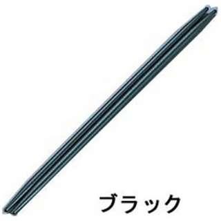ニューエコレン箸和風 祝箸(50膳入) ブラック <RHSB603>