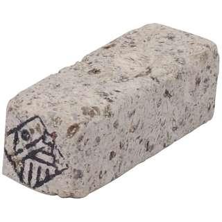 以為(おもえらく)大谷石カクコロ箸置 1寸3分 <PHSE901>