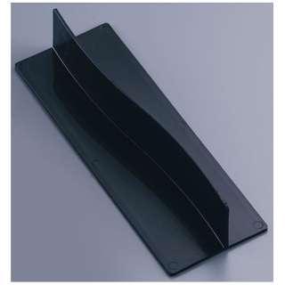 PP S字型パーティション 黒 O-7-6 <PPC4502>