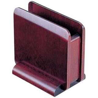 木製 ナフキン立 15241 (ブラウン) <PNHA1>