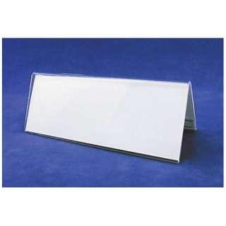 アクリル V型カード立て 小 VCT-4E <PKCR504>
