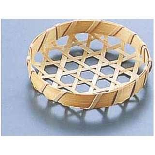 竹製 珍味籠(10個入) 3084 ミニ丸8 浅型 <XOI0801>