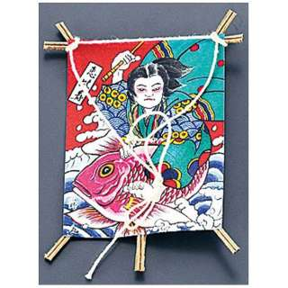 飾り凧 No.6603-20 恵比寿 (50本入) <XKZ1101>