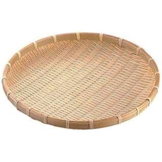 竹 小ヒゴ 平皿 22cm 50-341 <QSL1201>