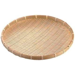 竹 小ヒゴ 平皿 30cm 50-344 <QSL1203>