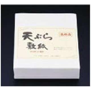 高級天ぷら敷紙 ラミネート加工 (500枚入) <QTV19>