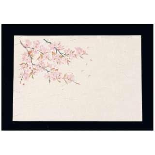 尺3四季懐石まっと(50枚入) 桜 <QKI09>