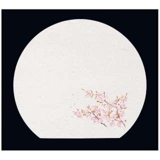 尺3半月四季懐石まっと(50枚入) 桜 <QKI01>