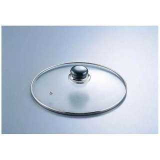 万能アルミ鍋用ガラス蓋 AJ-20F 20cm用 <QBV2601>