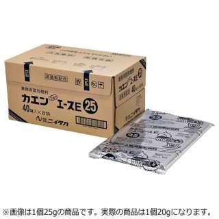固形燃料 カエンニューエースE 20g(40個×10袋入) <QKK2703>