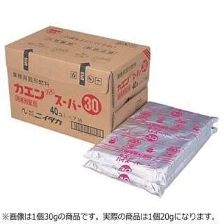 固形燃料 カエンハイスーパー 20g(40個×10袋入) <QKK2320>