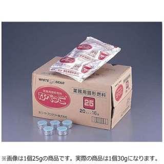固形燃料 なべっこ(シュリンク包装)赤箱 30g(20個×14袋) <QKK2502>