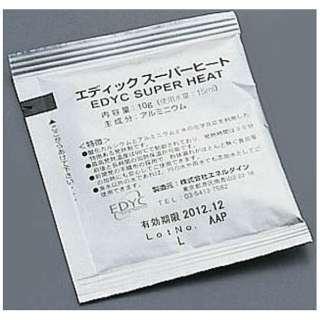 エディック スーパーヒート(個包装) 10g(1000個入) <QSC1601>