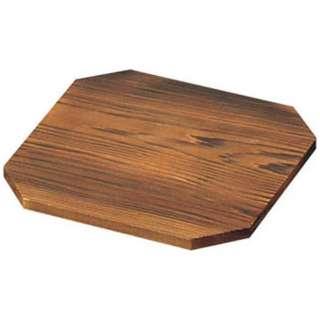 焼杉 八角敷板 13cm <QSK55012>