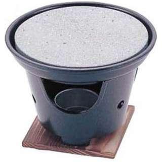 丸石焼皿(ホルダー付) ST-493 <QIS24>