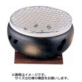 伊勢炭焼 水コンロ ミニ 黒 <QMZ3103>