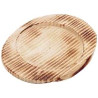 石焼ピビンバ器用 焼目木台 小 <QPB052>