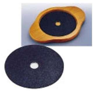 石器ストーンボール用プレート 小(φ125mm) <QST15003>